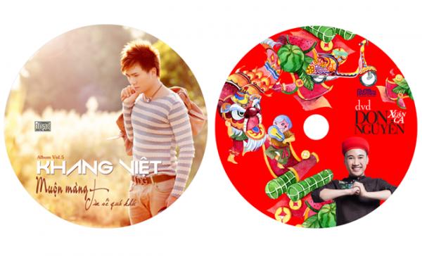 DVD/VCD